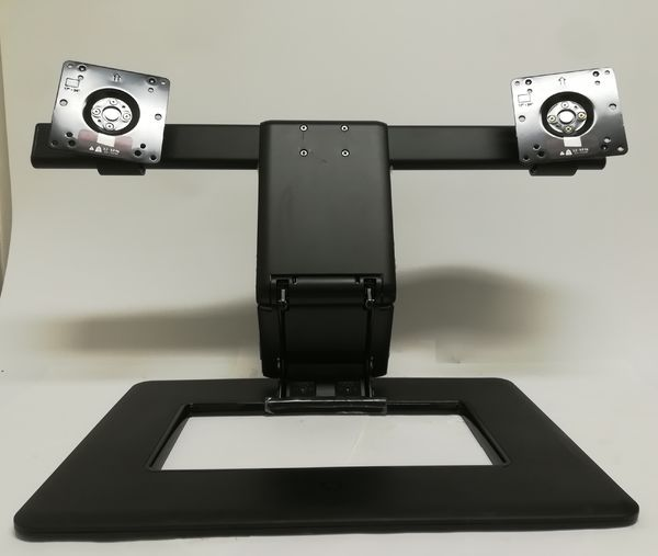 HP Adjustable Dual Display Stand (AW664AA)